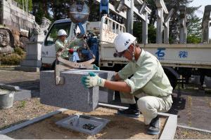 磊石安心の責任施工