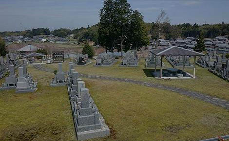 墓地を探す